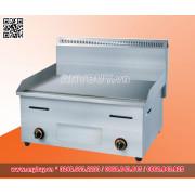 Bếp rán mặt phẳng dùng gas GH-720
