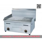 Bếp chiên rán phẳng nướng vân dùng gas GH-722