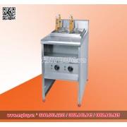 Bếp trụng mì dùng điện YS-4HX
