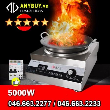 Bếp từ công nghiệp chảo lõm HZD-5KW-AX