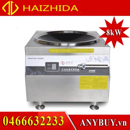 Bếp từ công nghiệp 8kW HZD-8KW-ACX