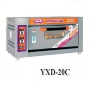 Lò nướng bánh Southstar YXD-20C