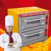Lò nướng bánh 2 tầng Luxury