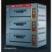 Lò nướng bánh 3 tầng YXY-60A