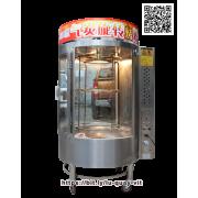 Lu quay gà vịt nướng 850 dùng than hoặc gas