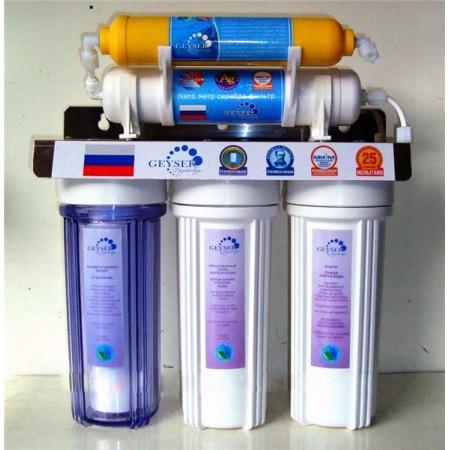 Máy lọc nước Nano Geyser GS-TK5 lọc nước máy 5 lõi
