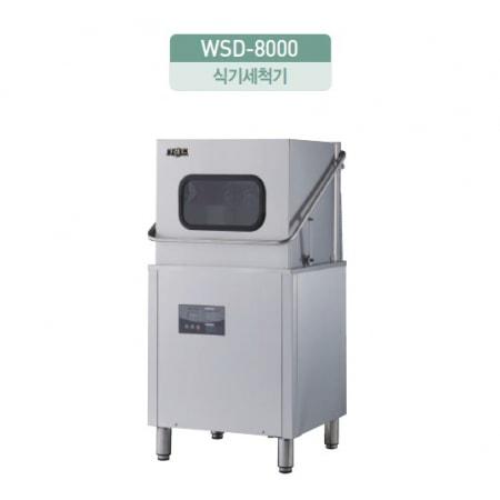 Máy rửa bát công nghiệp Grand WSD-8000