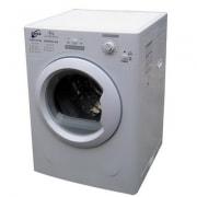 Máy sấy quần áo DAIWA GYJ80-268