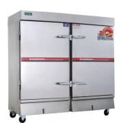 Tủ nấu cơm điện ZFC-20A - 20 khay