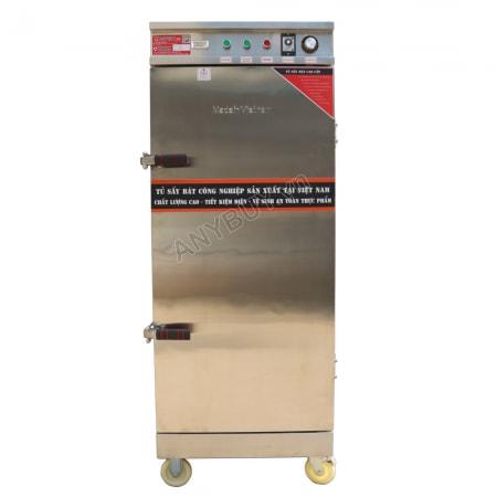 Tủ sấy và khử trùng AN-TSB01v2