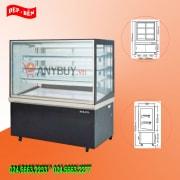 Tủ mát trưng bày bánh kính vuông Berjaya RCS12SB13-2FB
