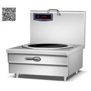 Bếp từ công nghiệp YS-DT công suất 12KW