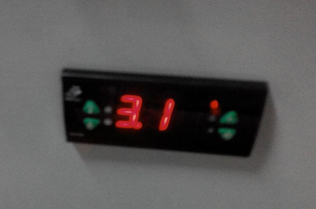 Test nhiệt độ sản phẩm