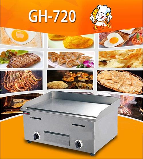 GH-720 bếp rán mặt phẳng dùng gas