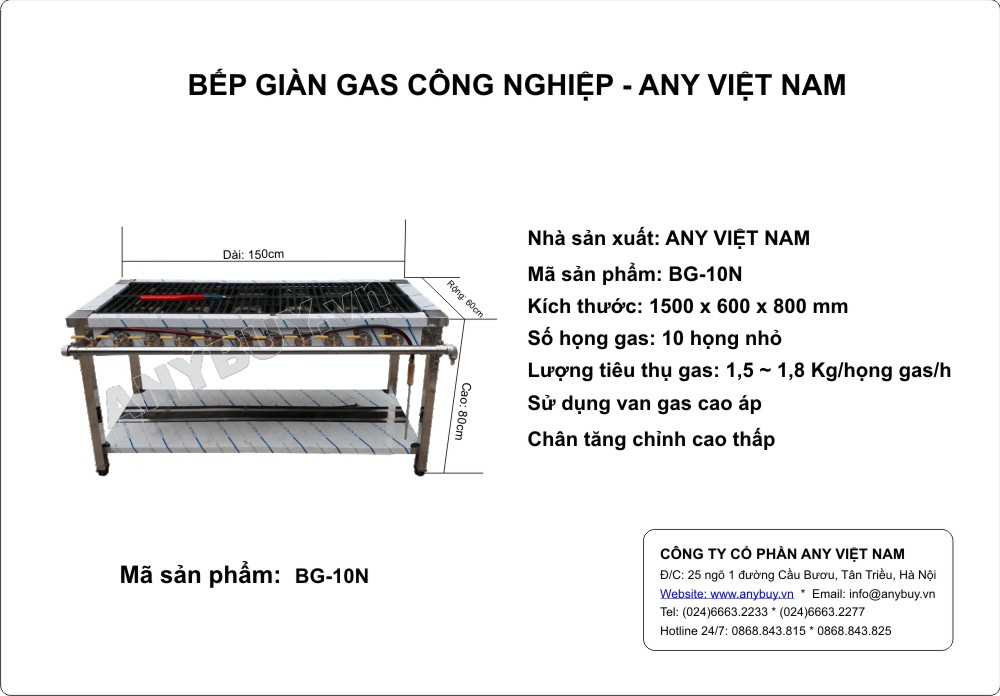 Bếp giàn gas công nghiệp Hàn Quốc 10 họng nhỏ