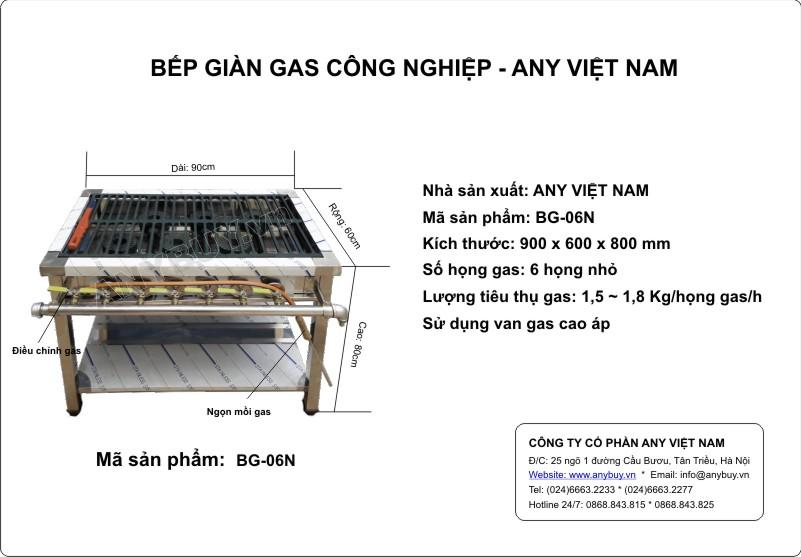 Bếp giàn gas công nghiệp Hàn Quốc 6 họng nhỏ