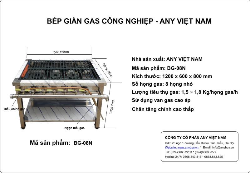 Bếp giàn gas công nghiệp Hàn Quốc 8 họng nhỏ