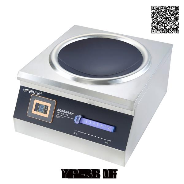 Bếp điện từ công nghiệp 8KW mặt lõm YP-380F
