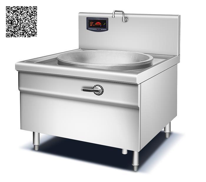 Bếp từ công nghiệp YS-80DC