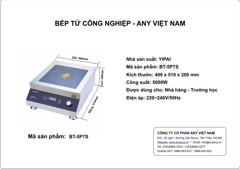 Bếp từ công nghiệp YIPAI BT-5P7S mặt phẳng