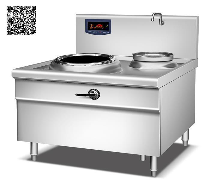 Bếp từ công nghiệp YS-40XC công suất 8KW