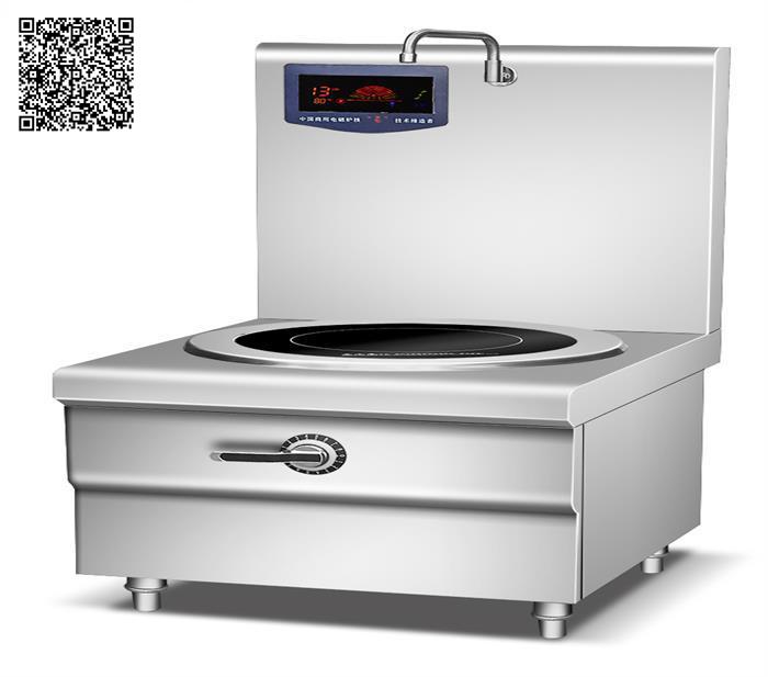 Bếp từ công nghiệp YS-40XC công suất 15KW
