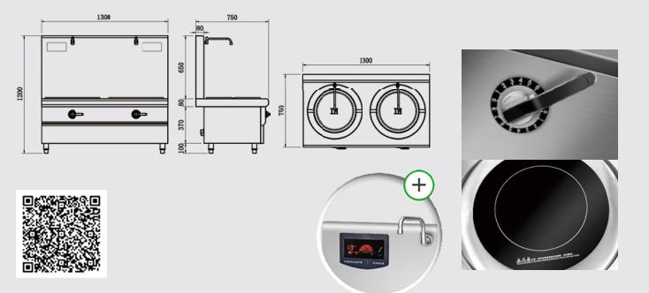 Thông số kỹ thuật Bếp từ công nghiệp YS-DT-2