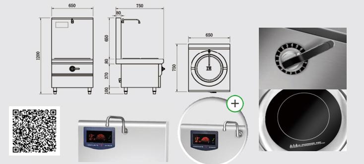 Thông số kỹ thuật Bếp từ công nghiệp YS-DT