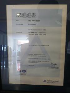 Sanaky ISO 9001-2008 Tiếng Nhật
