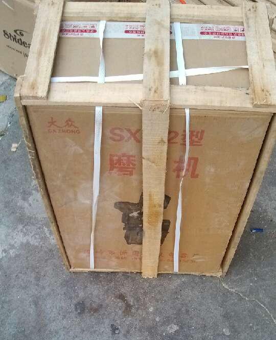 Máy xay bột gạo nước SX-12 đóng thùng