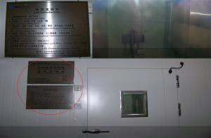 Thông tin nhà sản xuất trên thân tủ