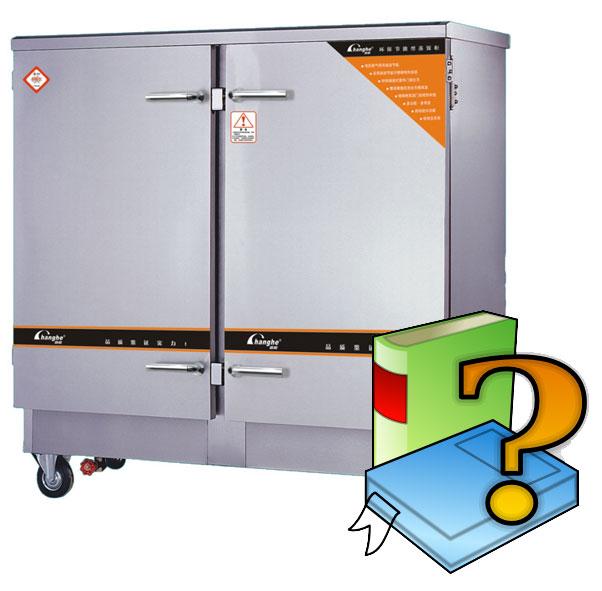 Hướng dẫn sử dụng tủ nấu cơm gas
