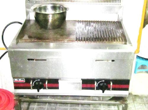 bếp rán wailaan