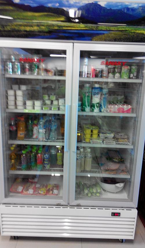 Tủ mát trong siêu thị
