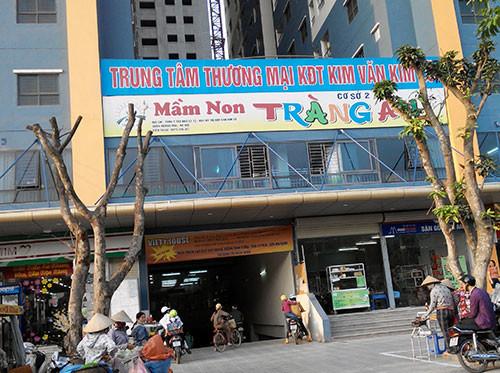 TTTM Kim Văn Kim Lũ