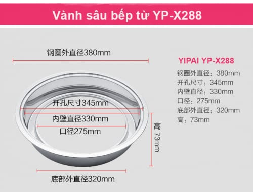 Vành sâu bếp từ Yipai YP-288